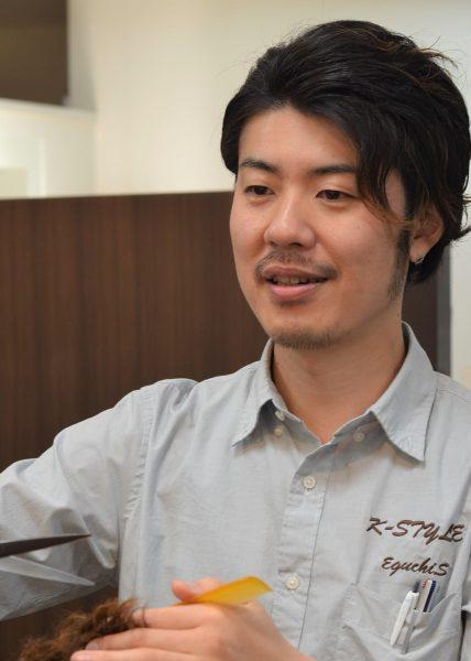 江口 慎吾(えぐち しんご)
